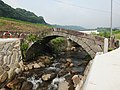 飯野眼鏡橋 - panoramio.jpg