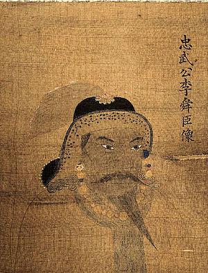 Yi Sun-sin - Image: 이순신