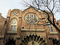 002 Església de l'Hospital de Sant Pau, façana c. Sant Antoni M. Claret.JPG