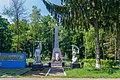 05-222-0020.Пам'ятник 128 воїнам – односельчанам, загиблим на фронтах ВВВ.jpg