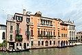 0 Venise, palais Gritti ou Gritti Dandolo.JPG