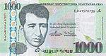 1,000 Armenian dram - 2015 (obverse).jpg