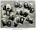 100 лет Харьковскому Университету (1805-1905) 45.png