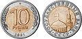 10 рублей СССР 1991 г.jpg
