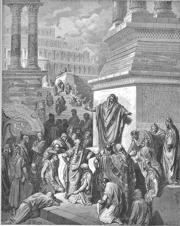 요나가 니느웨 사람들에게 전파하다 (귀스타브 도레, Gustave Dore, 1866년)
