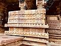 13th century Ramappa temple, Rudresvara, Palampet Telangana India - 27.jpg