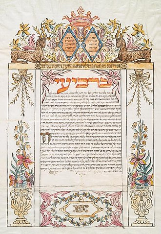 History of the Jews in Gibraltar - 1826 ketubah from Gibraltar