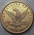 1856-S eagle reverse.jpg