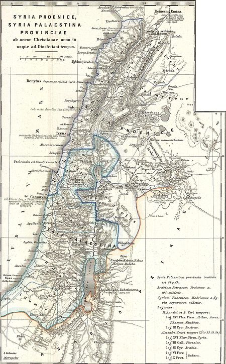 SYRIA post 70 CE 1865 Spruner Map Israel or Palestine post 70 AD.jpg