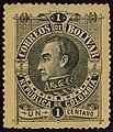 1891 1c Colombia Bolivar unused Mi47.jpg