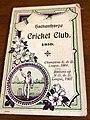 1910HackenthorpeCricketClub.jpg