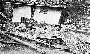 1927 Kita Tango earthquake - Image: 1927 Kita Tango Earthquake damage 05
