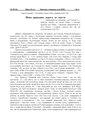 1931 4-5У.pdf