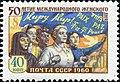 1960 CPA 2405.jpg