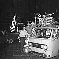 1966–67 Serie A - Supporters of Juventus celebrates the Scudetto.jpg