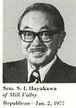 1979 Hayakawa p9.jpg