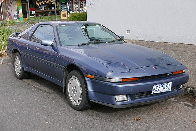 Image of Supra (A70) - Toyota