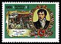 1995. Stamp of Belarus 0092.jpg