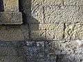 1GL bench mark and bolt on the church of St John the Baptist, East Ayton - geograph.org.uk - 1525461.jpg
