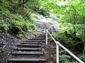 2009年に作られた階段と手すり - panoramio.jpg