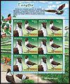 2011. Stamp of Belarus 37-2011-11-16-list1.jpg