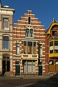 20120909 Ganzevoortsingel 59 Groningen NL.jpg