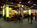 2013TIBE Day4 Hall1 Fo Guang Shan Monastery 20130202.JPG