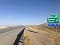 2014-06-12 18 05 17 Sign for Exit 187 along eastbound Interstate 80 in Button Point, Nevada.JPG