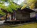 2014-11-24 Sekiganji 石龕寺 DSCF4771.jpg