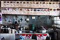 2014 Chiang Saen Chinese restaurant.jpg