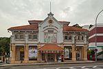2016 Singapur, Museum Planning Area, Muzeum Filatelistyczne (03).jpg