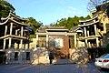 2017新店竹林禪寺.jpg