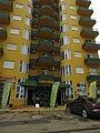 2017-10-18 Apartment Hotel Lindomar, Rua Dom João II, Armação de Pêra.JPG