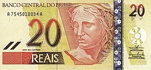 20 Brazil real First Obverse.jpg