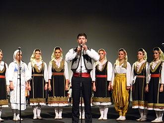 "Frula - Folk dance ensemble ""Kolo"", playing the frula."