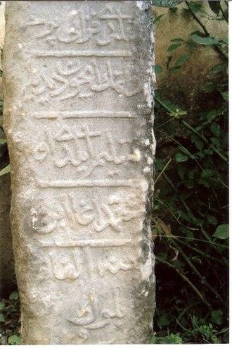 Sürmene - Image: 300 yıllık mezar taşı çavuşlu