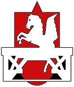 352nd Infanterie-Division logo.jpg