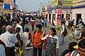 40th International Kolkata Book Fair - Milan Mela Complex - Kolkata 2016-02-04 0798.JPG