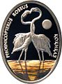 500 tenge Flamingo b.jpg