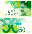 50 New Sheqalim2013 Obverse & Reverse.png