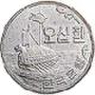 South Korean hwan - Image: 50 hwan coin obverse