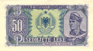 50 lekë of Albania in 1949 Reverse.png