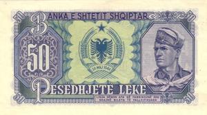 50 lekë de Albania en 1949 Reverse.png