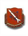 558th FAM Bn crest.jpg