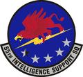 55 Intelligence Support Sq emblem.png