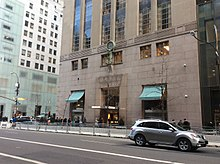 de93b1a755cd Tiffany   Co. - Wikipedia