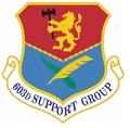 603 Support Group emblem.png
