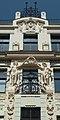 6 Smilšu Street top facade detail.JPG
