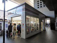 7-Eleven Kiosk JR Kyoto Station No.30 platform store.JPG