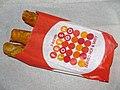 7-Eleven Taquitos (15442593412).jpg